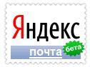 yandexmail-logo