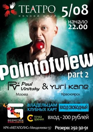 Paul_Vinitsky_&_Yuri_Kane