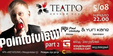 Paul_Vinitsky_&_Yuri_Kane2