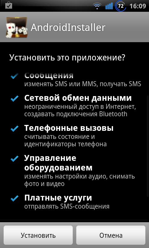 Фильм Не Посылая Смс