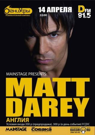 14 апреля Огни Уфы Matt Darey(UK)