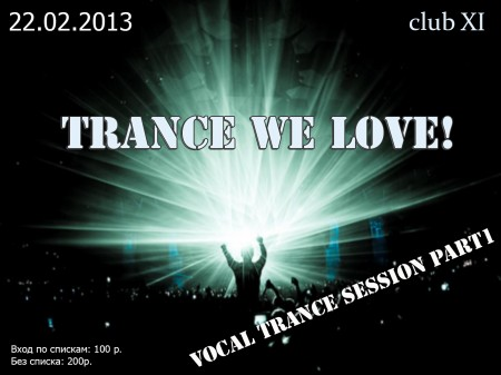 trance_we_love_vocal_trance_session_part1